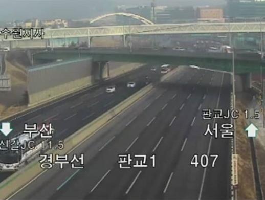 경부고속도로 상황, 무슨 일?…네티즌 판교 차 한대도 없다