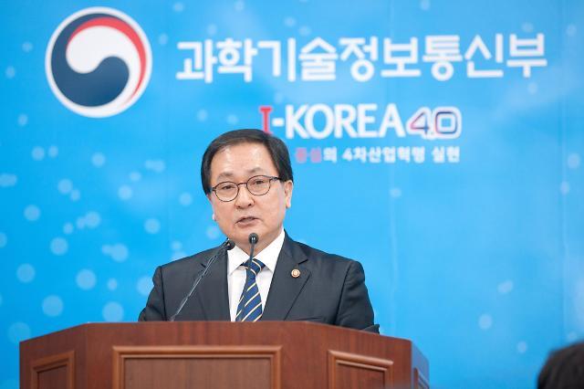 유영민 과기정통부 장관, MWC 2019 참가…글로벌 5G 협력 모색