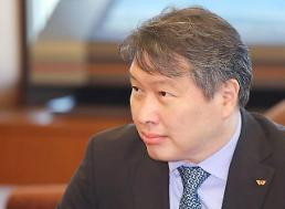 .崔泰源或将辞去SK理事会议长职务.