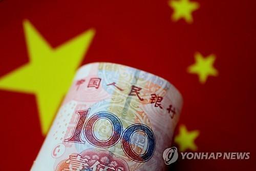 중국 위안화 고시환율(21일) 6.7220위안... 0.50% 가치 상승