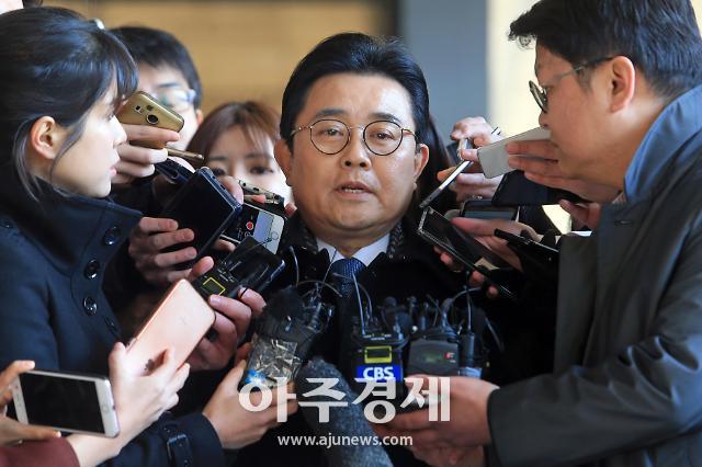 [오늘의 재판] 'GS·롯데홈쇼핑 뇌물' 전병헌 전 수석 1심 선고