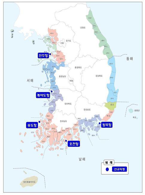 해수부, 국가어항 5개소 신규 지정