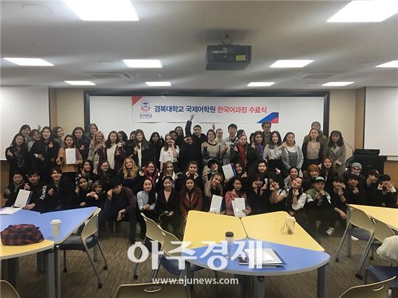 경복대, 한국어과장 수료식…대학생활 적응 돕는다