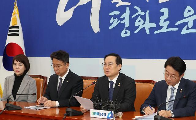 """홍영표 """"한국당·보수진영, 냉전사슬과 낡은 사고 벗어나야"""""""