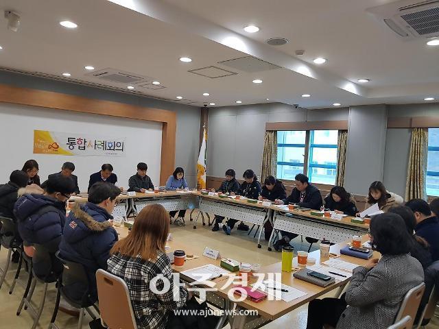민간자원 네트워크 (사)희망지킴이 천사운동본부 통합사례회의 진행