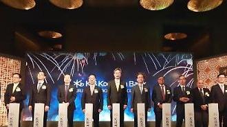 Ngân hàng KB Kookmin Hàn Quốc khai trương chi nhánh Hà Nội