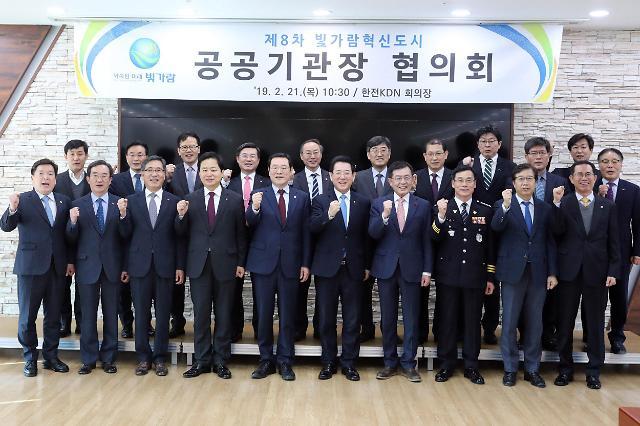 """김영록 지사 """"빛가람공공기관 지역인재 채용 늘려달라"""""""