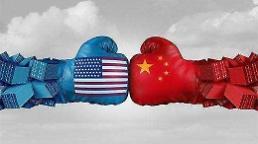 .韩政府和出口企业召开民官会议 应对中美贸易摩擦长期化.