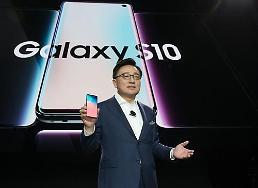 .三星Galaxy新品发布会:折叠黑科技惊艳亮相 .