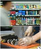 .韩国餐馆超市全涨价 百姓吃饭有点累.