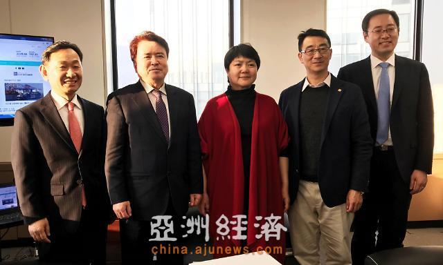 首尔中国文化中心领导访问亚洲新闻集团总部