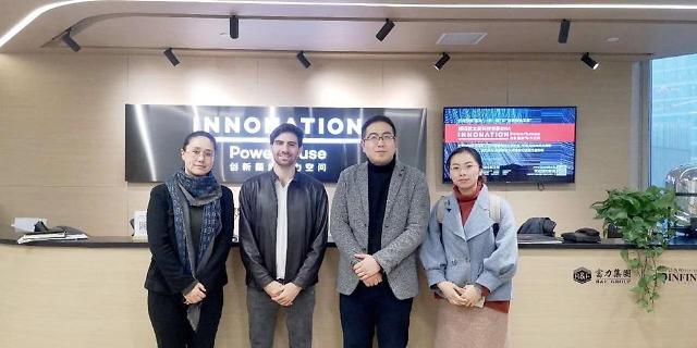 옌타이 고신구, 베이징서 투자유치 활동 펼쳐 [중국 옌타이를 알다(356)]