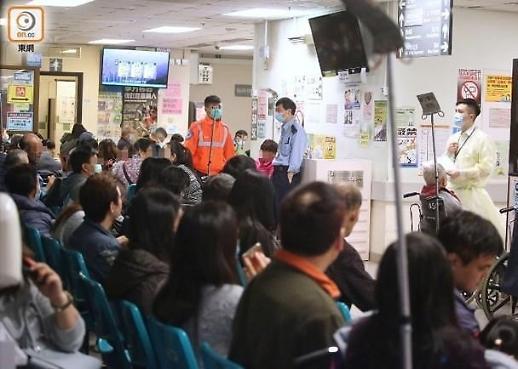 226명 목숨 앗아간 홍콩 독감...진료 대기만 7시간