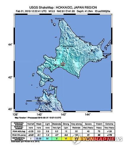 일본 홋카이도 지진 피해 이어져...추가 여진 대비해야