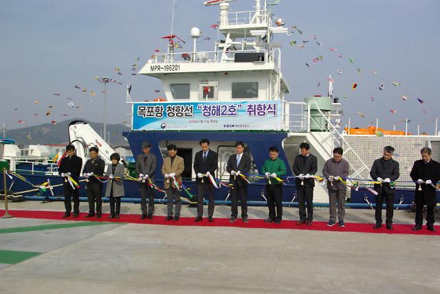 해양환경공단, 신규 청항선 청해2호 취항