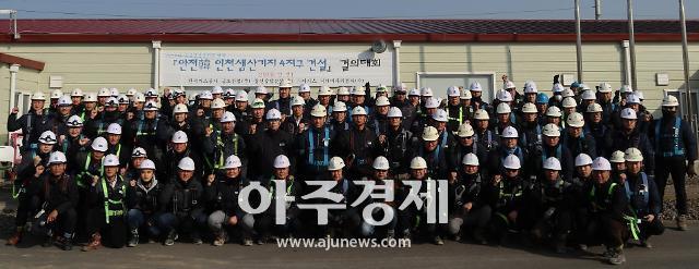 """가스公 """"안전 최우선으로 최고 품질 생산기지 만들 것"""""""