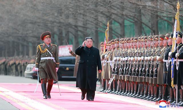 [아주 쉬운 뉴스 Q&A] 김정은 위원장, 국빈vs공식 방문 뭐가 다른가요?