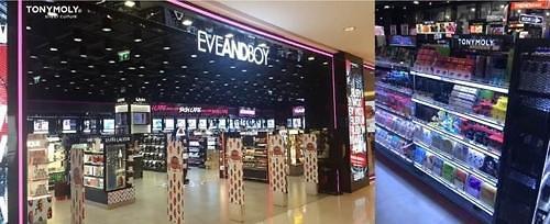 韩妆走红东南亚 魔法森林三年销售额增长73%