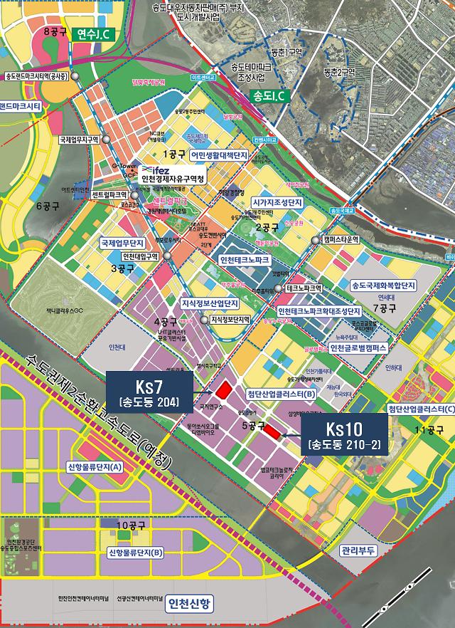 IFEZ,송도 5공구 첨단클러스터 내 연구소 용지 입주기업 모집