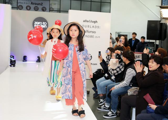 [포토] 제로투세븐, '2019 SS 패션쇼' 성황리 개최