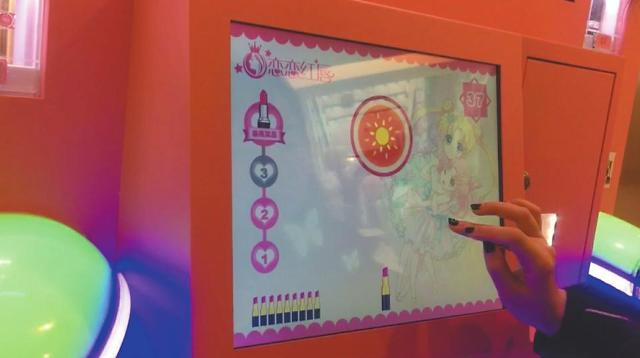 호기심 자극 이색 무인자판기, 중국서 뜬다