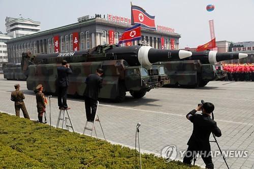 [2차 북미정상회담] CVID 이어 WMD도 언급될까...하노이 선언문 주목
