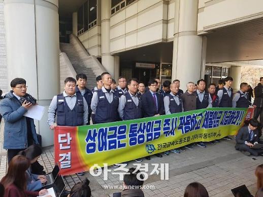 """기아차 통상임금 2심 판결에 노사 반응 엇갈려… 사측 """"상고 검토"""""""