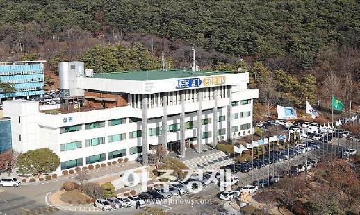 """이재명 경기도를 세계 최고의 반도체 클러스터로 성장시키겠다"""""""
