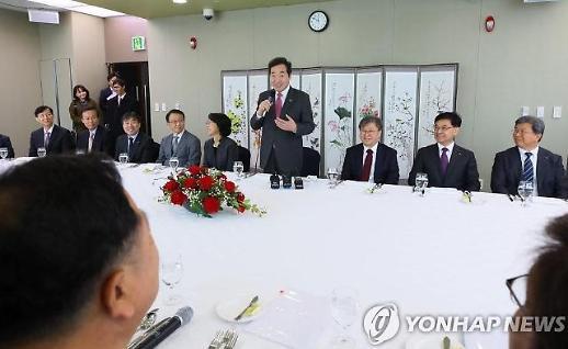 이낙연 총리, 과학기술 분야 출연연 기관장과 간담회 개최