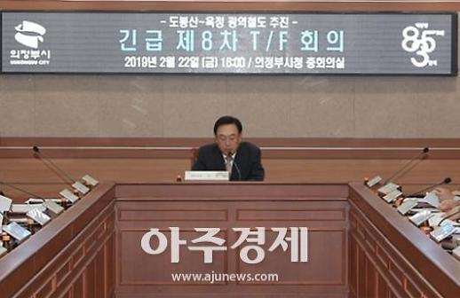 [의정부] 지하철 7호선 연장 노선 변경 용역 재추진 않기로