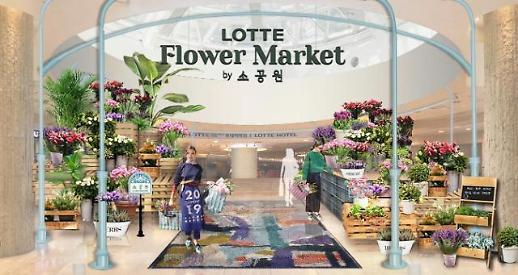 [주말 쇼핑 정보] 봄바람 살랑살랑~백화점·아울렛서 봄맞이 해볼까