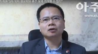 Phỏng vấn Đặc phái viên TTXVN tại Seoul trước thềm Hội nghị thượng đỉnh Mỹ - Triều