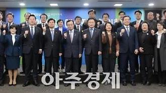 세종시-민주당 예산정책협의회 열고 행정수도 완성 주력