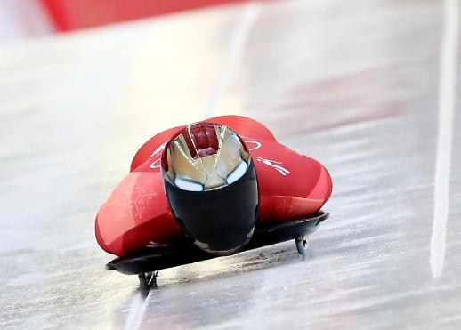 아이언맨 윤성빈, 스켈레톤 월드컵 4차 대회서 은메달