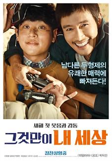 주말 'CGV‧OCN 영화' 편성…'아메리칸 스나이퍼'‧'콩: 스컬 아일랜드'‧'그것만이 내세상'‧소공녀