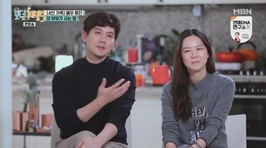 """'모던 패밀리' 류진, 승무원 출신 아내 최초 공개…""""7대7 미팅 미모 3위였다"""""""