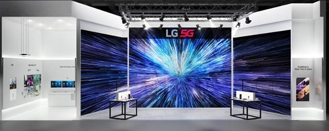 "[MWC 2019] LG유플러스 ""5G로 변화하는 일상, LG와 시작한다"""