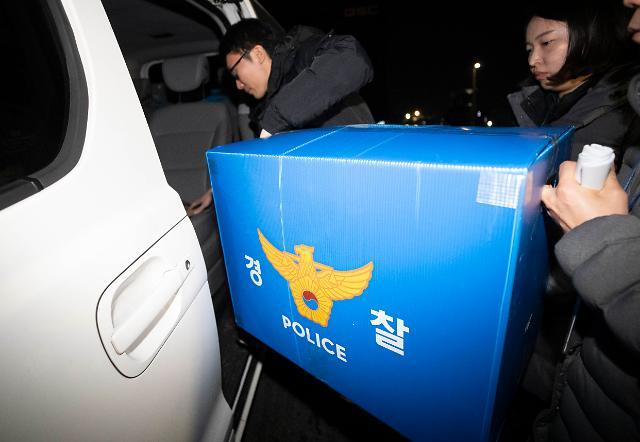 '버닝썬-경찰' 유착 고리 전직 경찰관, 왜 변호사법 위반 혐의?