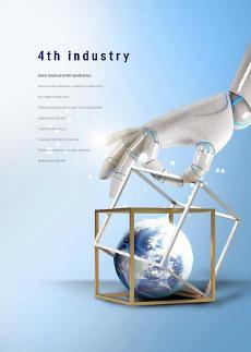 산업연구원 4차 산업혁명 성공하면 성장률 2.85%까지 높아져