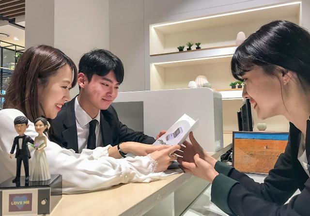 현대백화점, 업계 최고 수준 혜택 '웨딩 멤버십' 론칭
