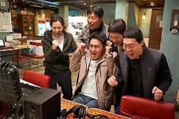 .《极限职业》观众数突破1500万 仅次于《鸣梁海战》.