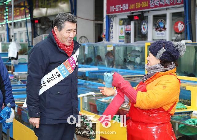김동일 보령시장, '현장에 답이 있다'는 철학 통했다!