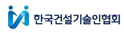[단독] 진흙탕 건설기술인협회 회장 선거... 성명낸 전임회장 형사고소
