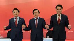 .韩国前总理有望当选最大在野党代表.