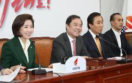 .韩最大在野党批政府对中国军机入防识区应对不力.