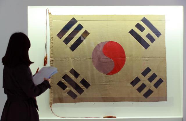 民调:六成韩国人赞成将临时政府成立日定为临时公休日