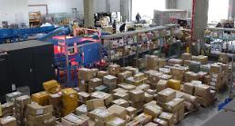 .韩国人海淘增长37% 中国电子产品热销.