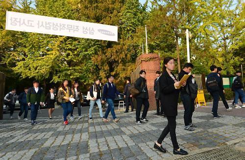 调查:上半年韩国大企业新职员招聘将减少8.7%
