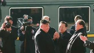 Phái đoàn Triều Tiên tham dự thượng đỉnh Mỹ - Triều tại Hà Nội gồm những ai?