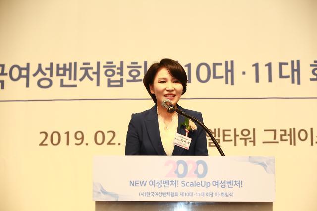 """박미경 한국여성벤처협회 신임 회장 """"여성벤처기업 비율 두 배로 늘릴 것"""""""